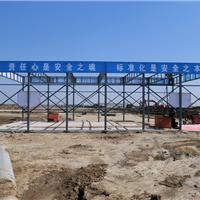 青岛建筑安全防护设施有限公司
