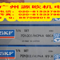 广州源欧机电设备有限公司