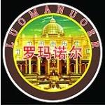 意大利罗玛诺尔国际陶瓷集团(中国)有限公司