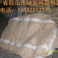 供应旧吨袋,大包袋子,吨袋