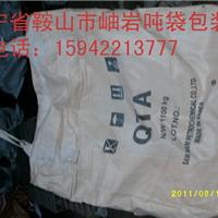供应内蒙古吨袋,内蒙古二手吨袋