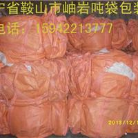 供应包装袋,辽宁吨袋,辽宁二手吨袋