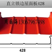 供应华东地区铝镁锰屋面板65-430