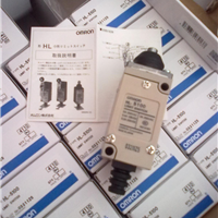 供应 HL-5050 BY OMS