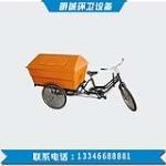 原阳县明城环卫建材设备厂