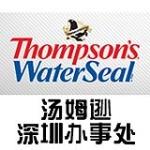 深圳汤姆逊油漆有限公司