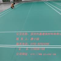 广东深圳防水防滑防霉菌的羽毛球馆塑胶地板
