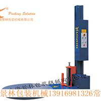 供应自动制砖机