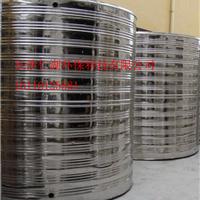 供应岳阳圆形不锈钢保温水箱