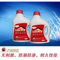 柯宝 透明防水剂 1000ML 进口材料