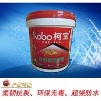 柯宝 精装柔韧性防水涂料 20KG 进口材料