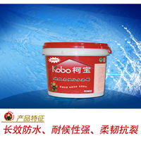 柯宝 超级柔韧抗裂防水涂料 5KG 进口材料
