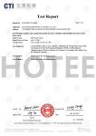 出口包装认证证书