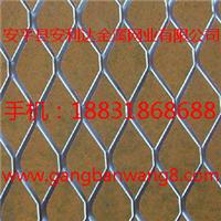 供应优质钢板网