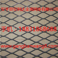 钢板网厂家供应优质钢板网