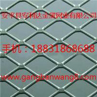 安平厂家供应优质的安平钢板网
