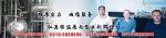 大城县弘通保温材料销售有限公司