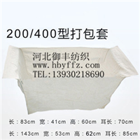 供应包皮布,棉花包皮布。河北御丰纺织