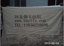 供应皮棉打包布,安盛纺织