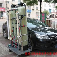 沈阳洁明水处理设备有限公司