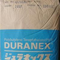 ��Ӧ�ձ�����PBT 3105H-EF2001