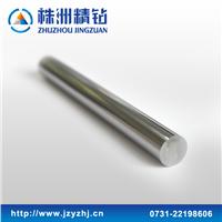 供应YL10.2/∮2.0*330精磨硬质合金圆棒