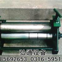 供应轴承铝皮铁皮滚圆机手动型50公分现货