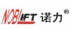 上海诺力叉车销售公司