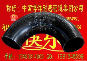 供应668耐磨管道NM耐磨弯头生产先进企业