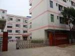 广州市芬林桑拿设备有限公司