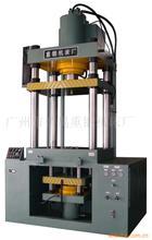 供应四柱液压机切边机冲边机价格