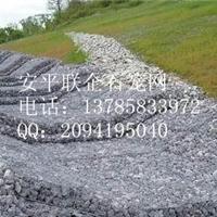 安平联企石笼网制品有限公司