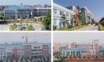 广州市京龙工程机械有限公司