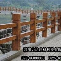 力达水泥栏杆 仿木栏杆 仿石栏杆