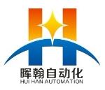 上海宇翰科技公司