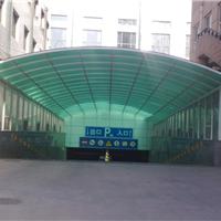 供应滨州地下车库棚-滨州人防口雨棚