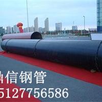 供应牡丹江3pe防腐钢管