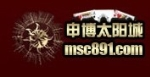 深圳海卫太阳城卫浴有限公司