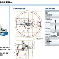 鞍山供应OTC焊接机器人