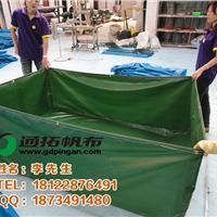 供应大型露天储水池定做防水涂层帆布批发
