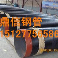 供应精品3pe防腐钢管品牌促销