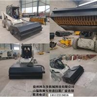 徐州阿尔多机械科技有限公司