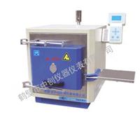 塑料厂橡胶厂灰分检测化验室仪器设备马弗炉