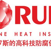 优势新德龙北京科技有限公司