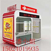 邯郸市不锈钢售票亭制作方案专业售票亭厂家