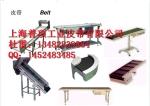 上海普项工业皮带有限公司 销售部