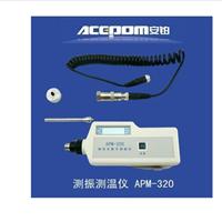供应 APM320安铂测振测温仪