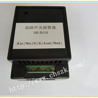 供应声光故障报警器 可开发定制