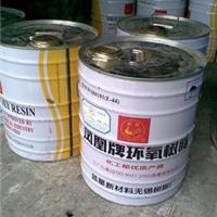 透明双酚A型6101环氧树脂