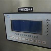 供应时间控制器
